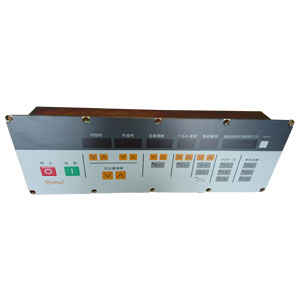 Special on sale-Rheon parts - RH-120/300-M900305